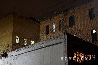 Бунт в московском СИЗО «Водник» поддержали полсотни заключенных