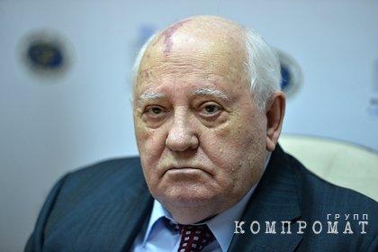 Горбачев установил рекорд продолжительности жизни среди советских лидеров
