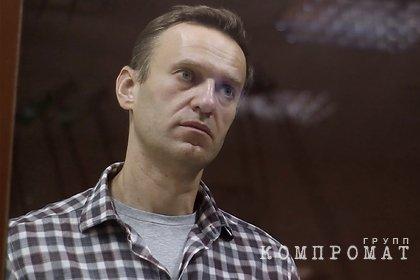Кремль исключил героизацию образа Навального