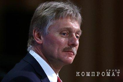 Кремль оценил вероятность новой холодной войны с США