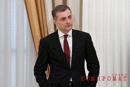 Сурков после слов Байдена о Путине задался вопросом про «ублюдка Джо»