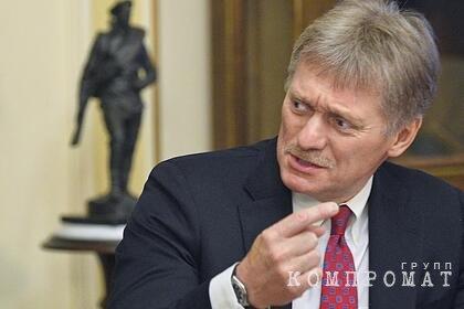 В Кремле ответили на вопрос об объединении России и Белоруссии