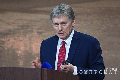 В Кремле обвинили Зеленского в отсутствии прогресса по Минским соглашениям