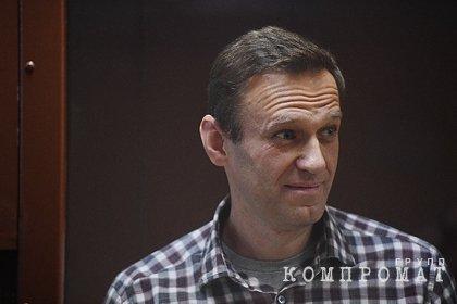 Адвокат назвала срок пребывания Навального в СИЗО