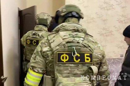ФСБ задержала участников экстремистской группы в Ростове-на-Дону