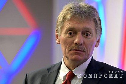 Кремль анонсировал ответ на санкции США и ЕС