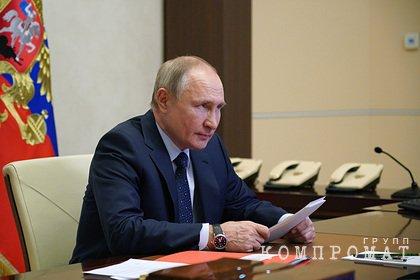 Кремль прокомментировал приглашение Путину от Байдена на саммит по климату