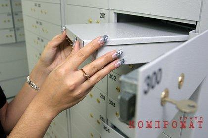 Из банка в центре Москвы украли более 150 миллионов рублей