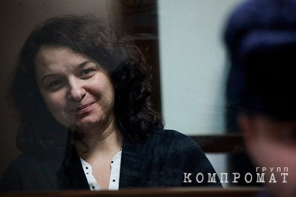Мосгорсуд отменил приговор врачу Елене Мисюриной по делу о смерти пациента