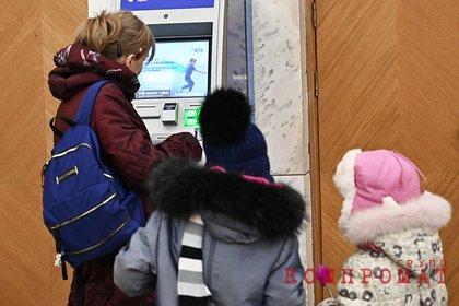 В Госдуме предложили выдавать маткапитал деньгами