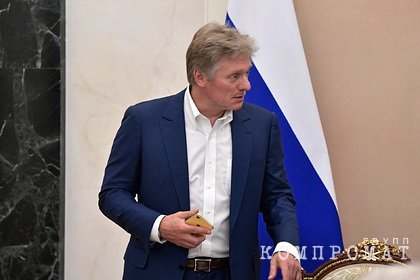 Кремль уточнил суть предложения Путина Байдену