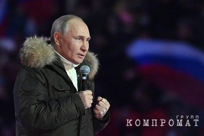 Кремль отреагировал на обвинения Евросоюза в адрес Путина