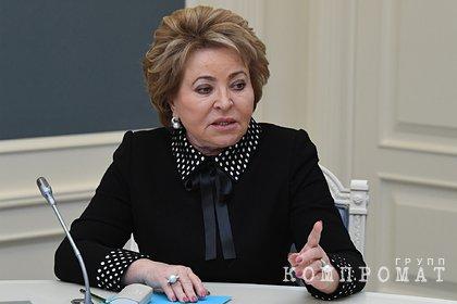Матвиенко назвала сроки снятия ограничений из-за COVID-19