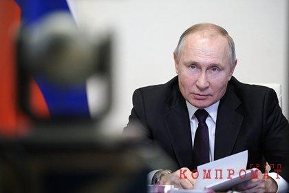 Путин назвал причину референдума о воссоединении Крыма с Россией