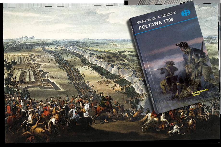 На каких книгах воспитывают защитников Отечества