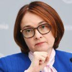 Эльвира Набиуллина: появление цифрового рубля не повлияет на кредитные ставки