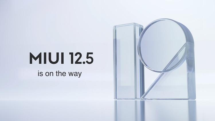 Xiaomi 12.5 будет очень быстрой и энергоэффективной