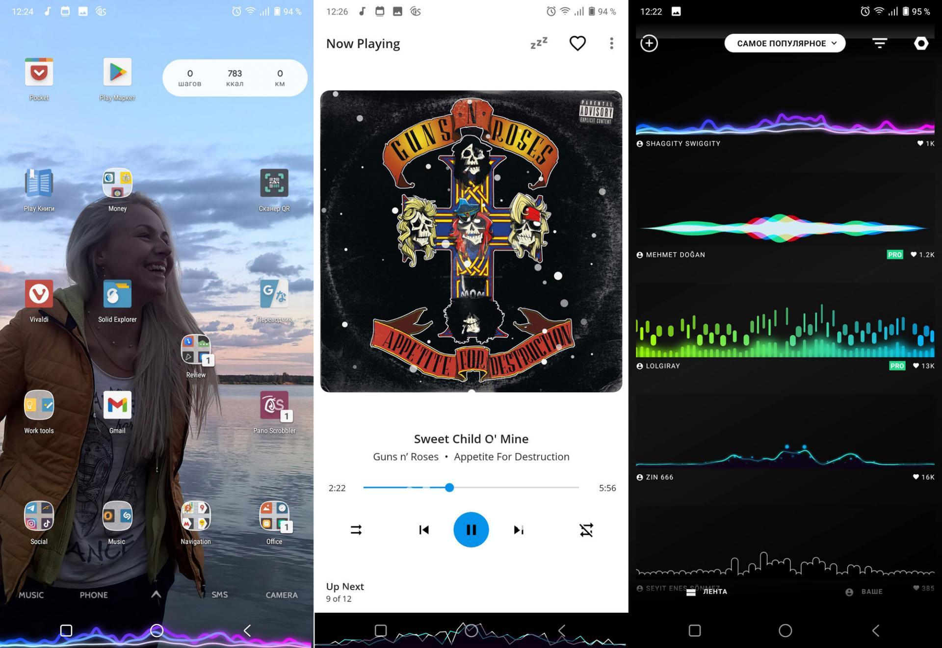Музыку на Android можно не только слушать, но и смотреть — Muviz
