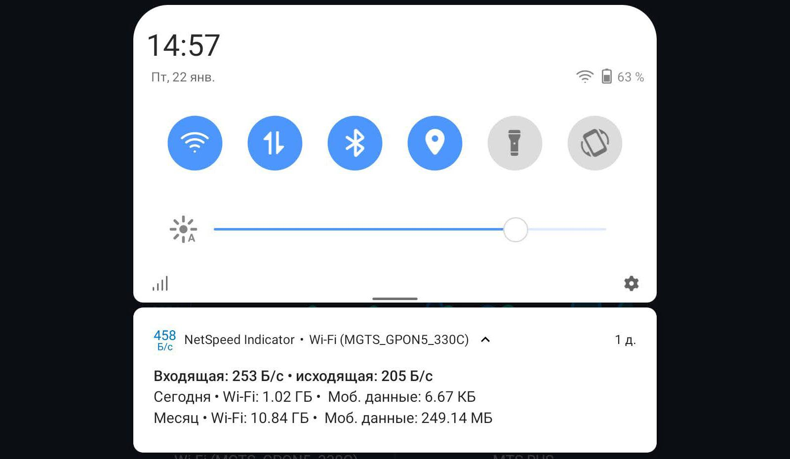 Net Speed Indicator — расскажет и покажет всё о трафике на вашем устройстве
