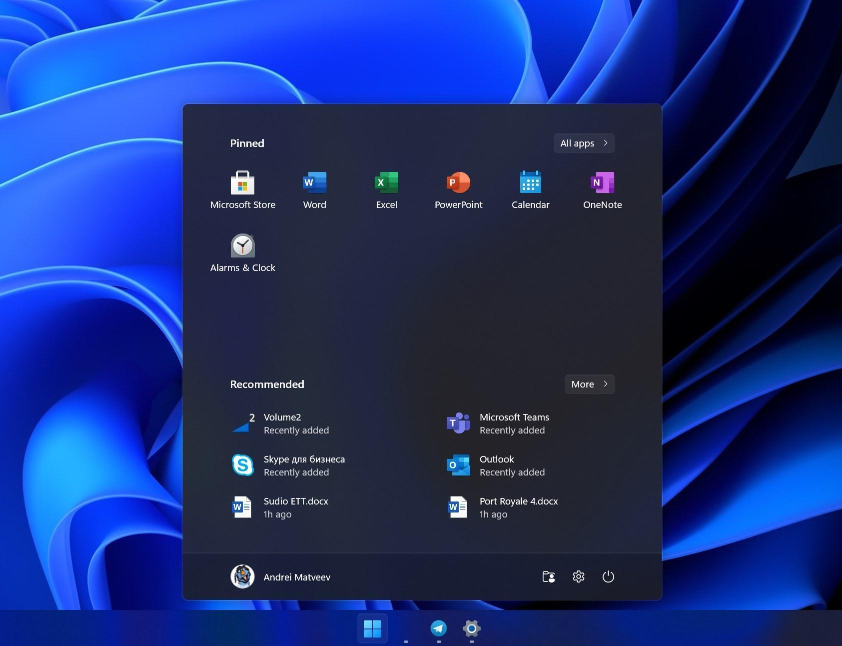 Откуда скачать Windows 11 и как её установить