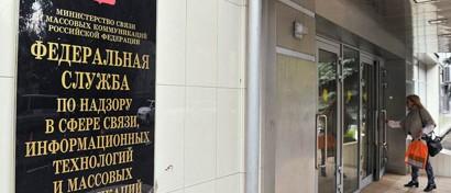 Для операторов приготовили огромные штрафы за «суверенный Рунет»