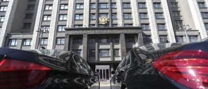 Власти обяжут зарубежные ИТ-компании иметь представительства в России
