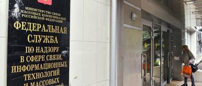 Как в России будут наказывать интернет-сайты: от запрета рекламы до блокировки платежей