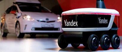 «Яндекс» выпустил своих роботов-доставщиков на улицы городов