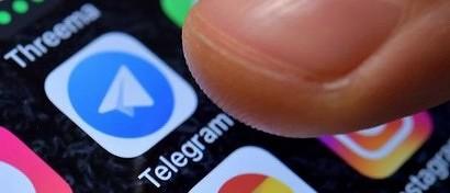 Секретные видео в Telegram может посмотреть любой посторонний