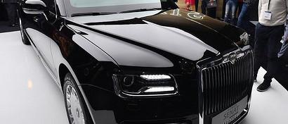 В России разрешат покупать и продавать машину через «Госуслуги»