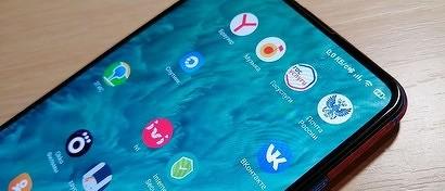 Минцифры рассказало, какие российские приложения будут предустанавливать на смартфоны и ПК. В основном это «Яндекс» и Mail.ru
