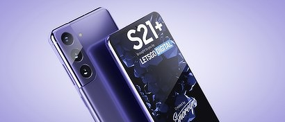 Samsung скопирует наихудшую идею Apple