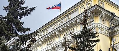 Объявлены 12 банков, которые станут первыми тестировать цифровой рубль