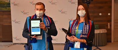 В России началась первая цифровая перепись населения. Как «Ростелеком» потратит на нее 9 миллиардов