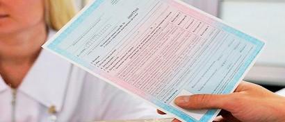 В следующем году медсправки будут выдаваться через портал госуслуг