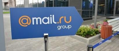 Mail.ru свернула прием заказов в магазине Pandao спустя три года после его запуска