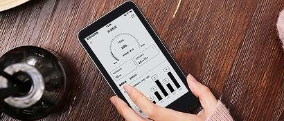 Xiaomi выпустила электронную книгу компактнее и дешевле Kindle. Фото