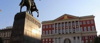 «Яндекс» и московская мэрия оплатят бизнесу 90% затрат на онлайн-рекламу