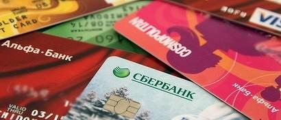 Банкам разрешили и дальше пользоваться иностранным софтом и «железом». Но недолго