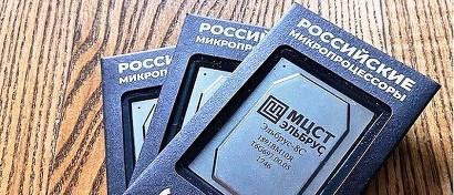 В 2021 г. «Эльбрусов» будет выпущено в 20 раз меньше, чем «Байкалов», но разработчики не считают это проигрышем