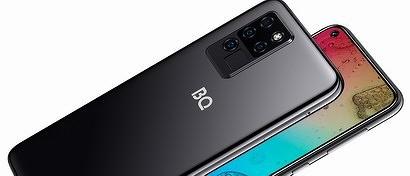 Россияне выпустили дешевый смартфон с квадрокамерой. Фото