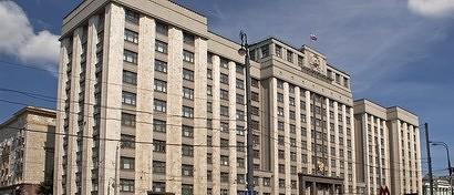 Россиян обложат штрафами на сотни тысяч за продажу гаджетов без отечественного ПО