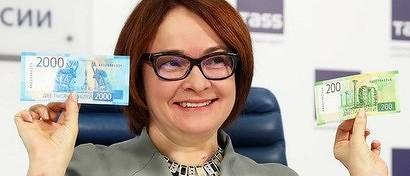 Глава Центробанка объяснила, каким будет цифровой рубль, и зачем он нужен