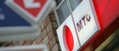 МТС вложила $10 млн в американского производителя ИИ-чипов