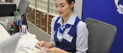 Госуслуги подключат к «Почте России»