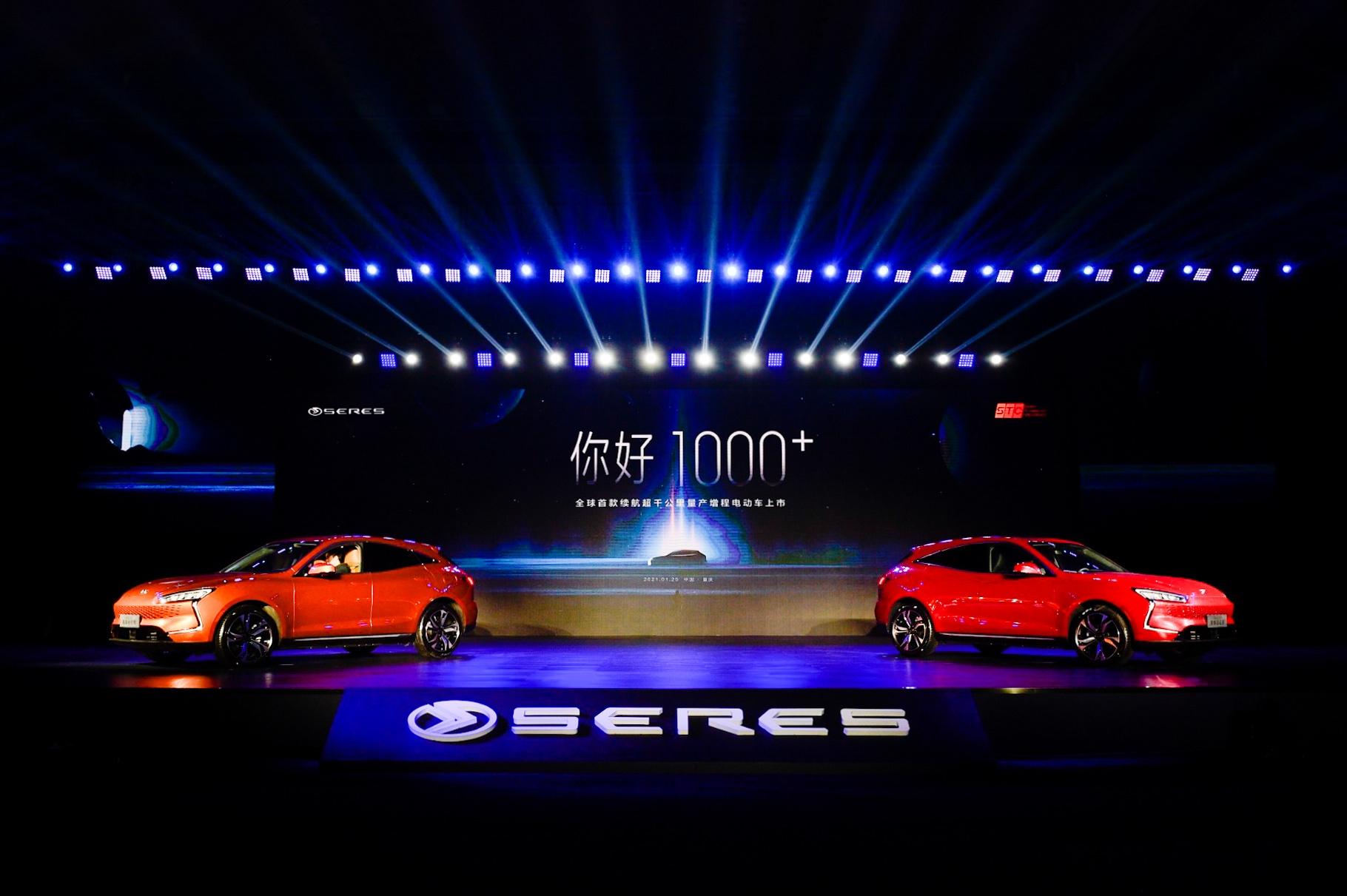 Cyrus SF5 Electric Car: первый в мире электромобиль на платформе Huawei DriveONE