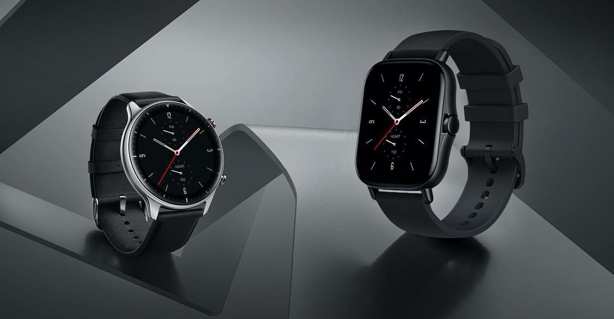 Amazfit GTR 2e и Amazfit GTS 2e вышли за пределами Китая: альтернатива Apple Watch за $139