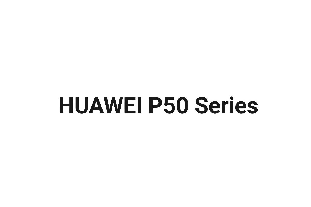 Позже, чем ожидалось: флагманскую серию смартфонов Huawei P50 могут представить во второй половине апреля
