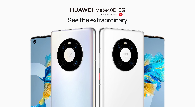 Huawei Mate 40E 5G: AMOLED-экран на 90 Гц, чип Kirin 990E, тройная камера на 64 МП и ценник от $706