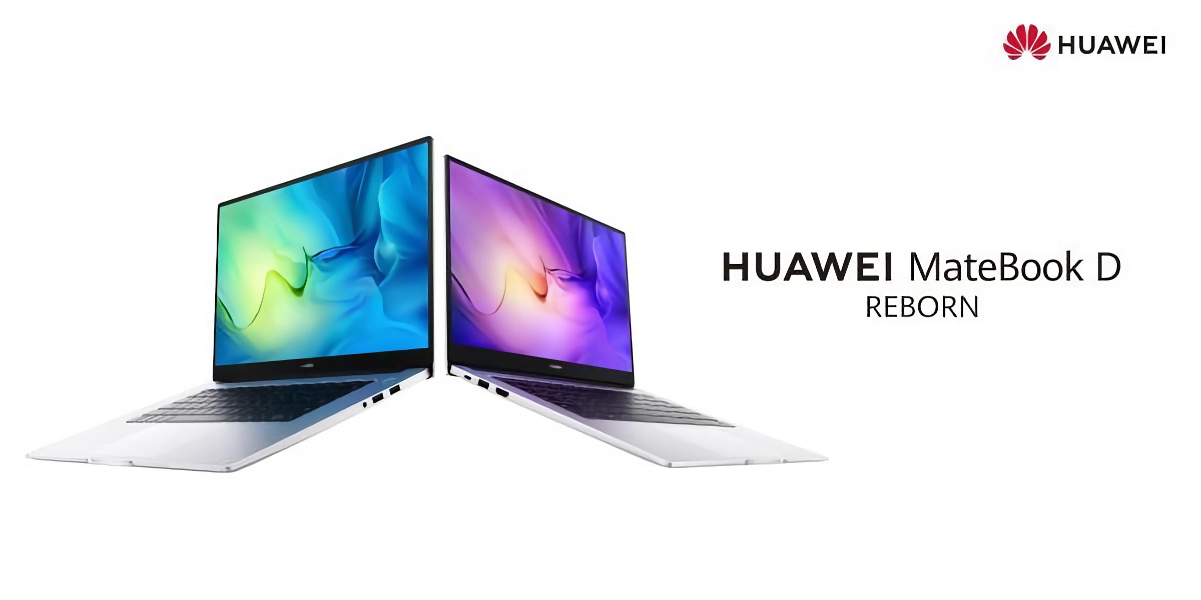 Huawei MateBook D14/D15: обновлённая серия ноутбуков с чипами Intel 11-го поколения